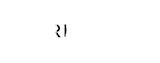A Fruxlabs CrackTeam Initiative